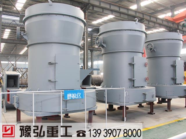 最新大奖娱乐官方网站_多功能重晶石磨粉机在矿山行业中的应用